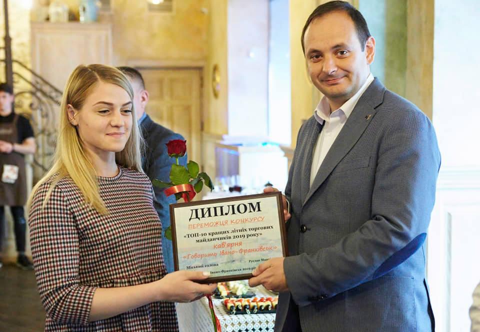 Марцінків відзначив найкращі літні майданчики Івано-Франківська 8