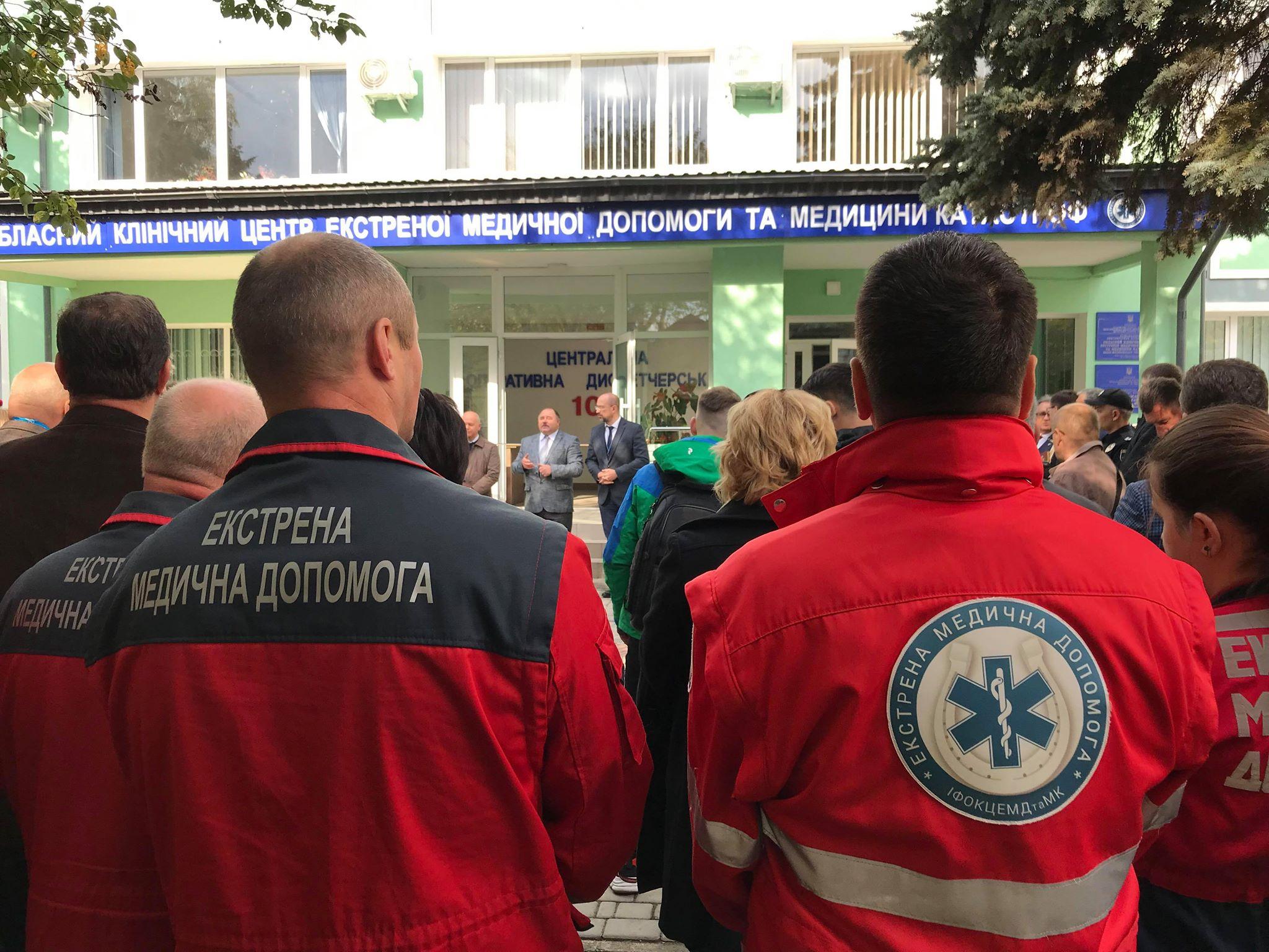 У Франківську відкрили диспетчерську Обласного центру екстреної меддопомоги 4