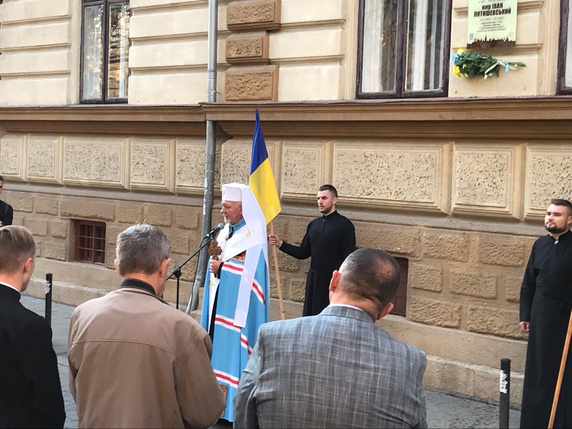 На Шевченка відкрили анотаційну дошку єпископу Івану Лятишевському 6