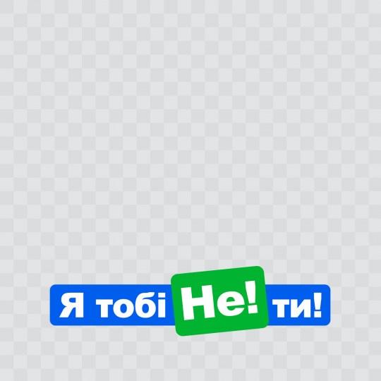 """""""Я ж не лох якийсь"""": Зеленський у Золотому нахамив атовцям 8"""