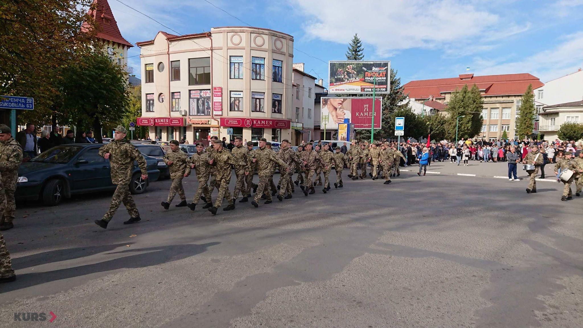 Вірність, честь, відвага: першокурсники Надвірнянського військового ліцею склали присягу 14