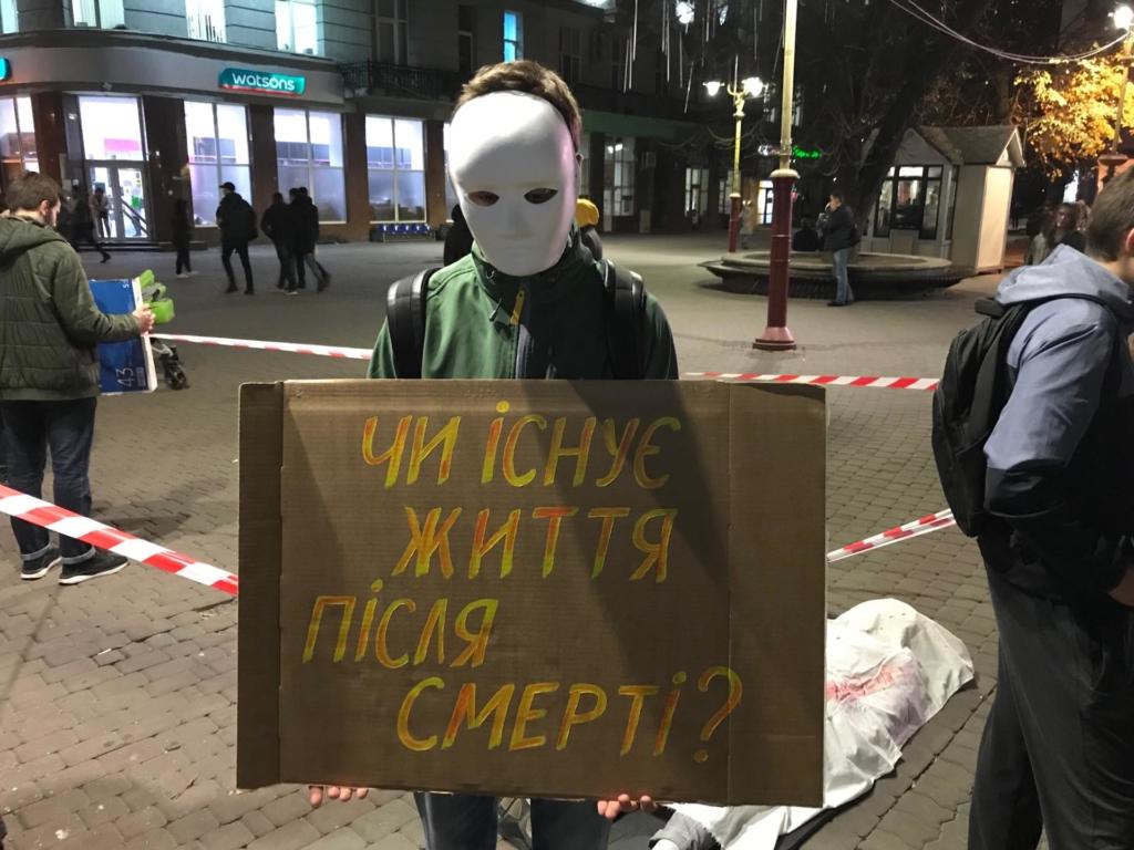 """В центрі Франківська поклали """"труп"""", щоби поговорити про смерть 8"""
