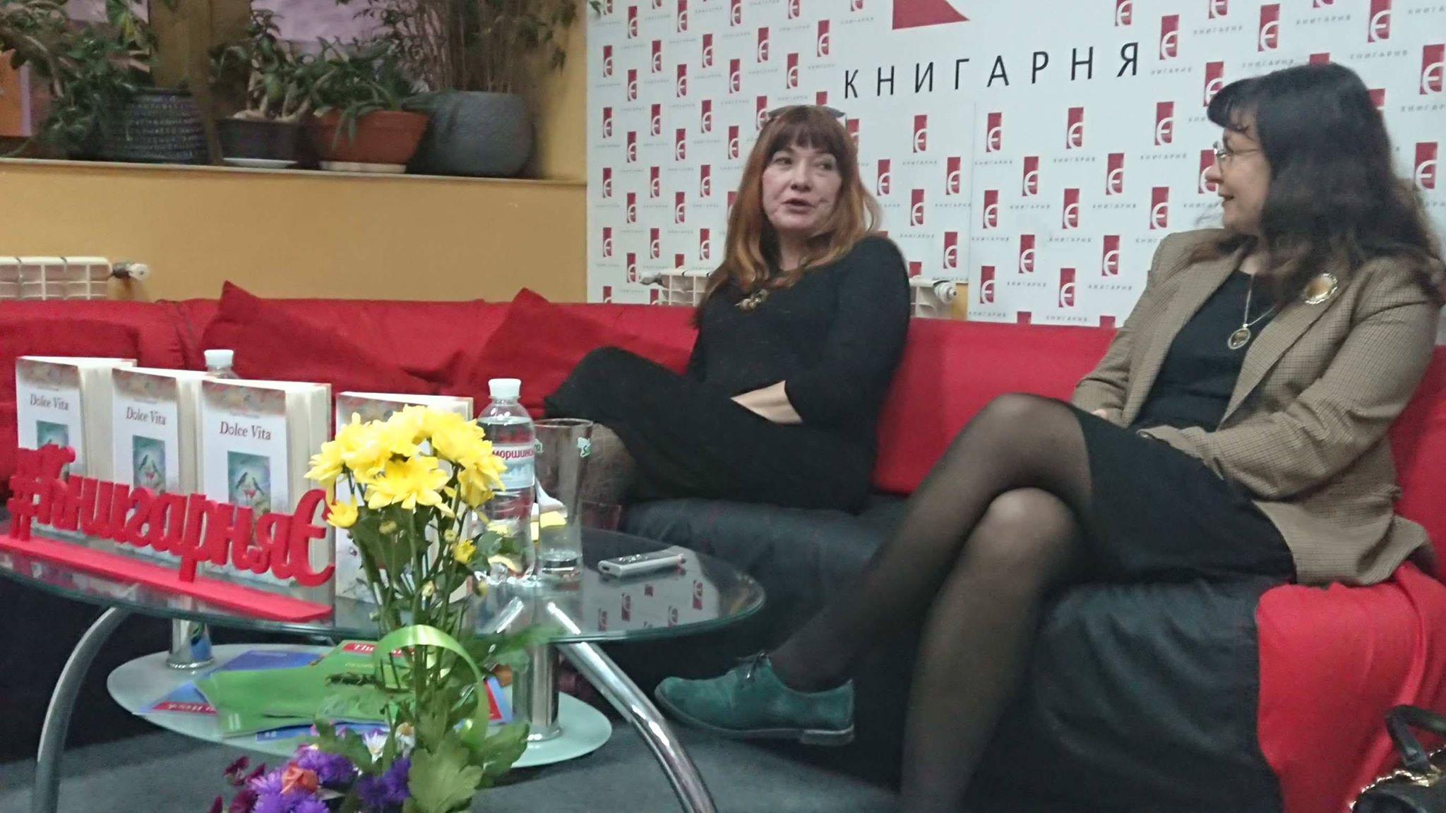 Драми на відстані: Марія Микицей презентувала новий роман 8