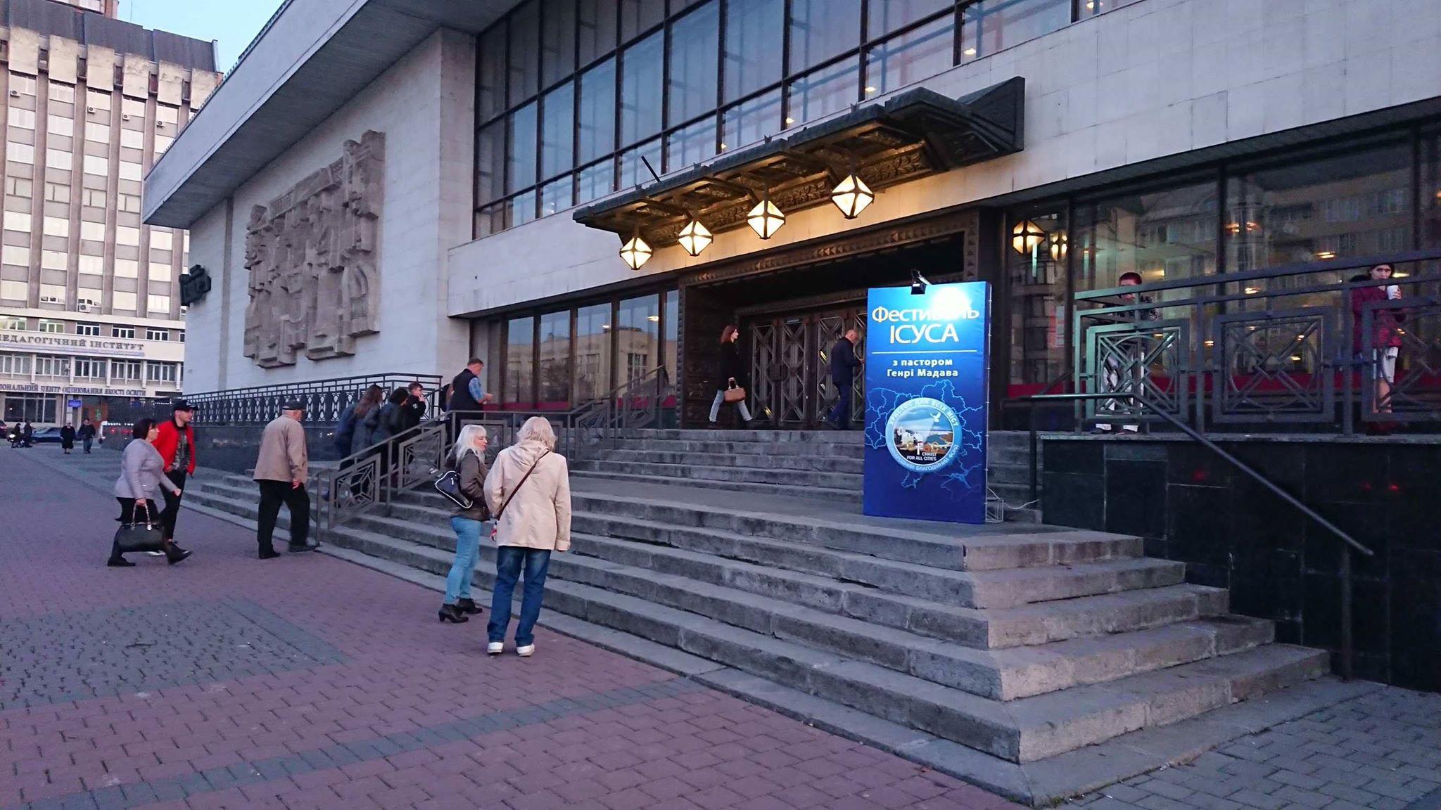 """Секта """"Перемога"""" зібрала аншлаг у франківському драмтеатрі 2"""