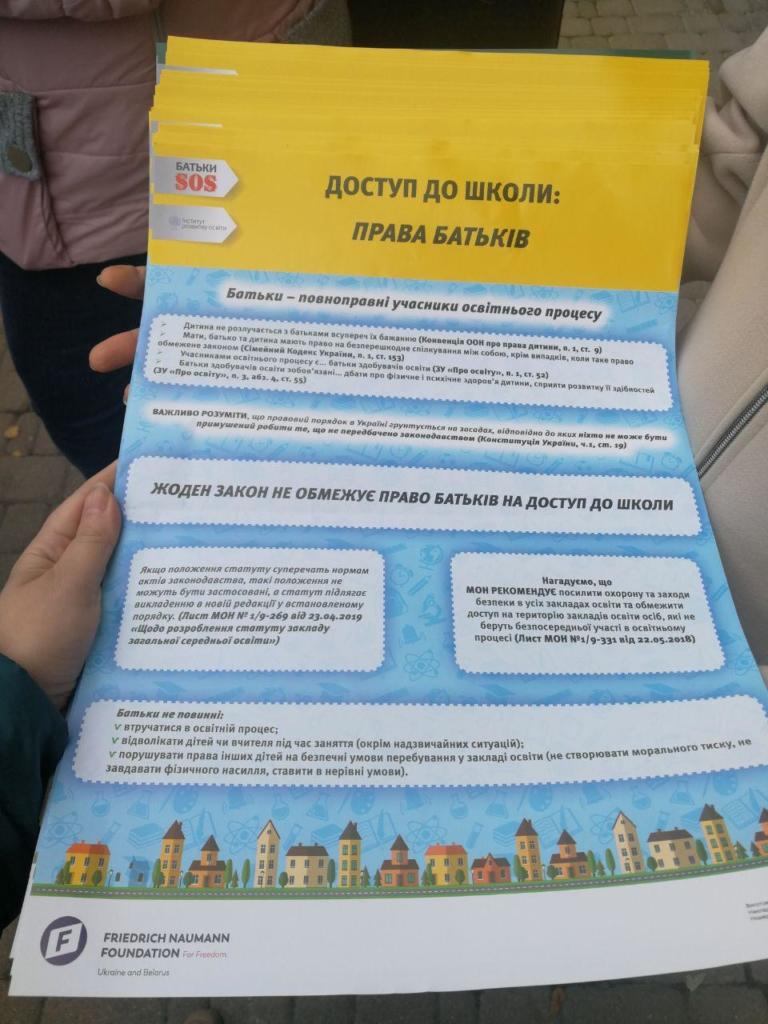 """""""Мами Прикарпаття"""" передали для франківських шкіл інформативні плакати про права батьків 4"""