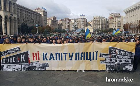 На Майдані проходить віче проти капітуляції 6