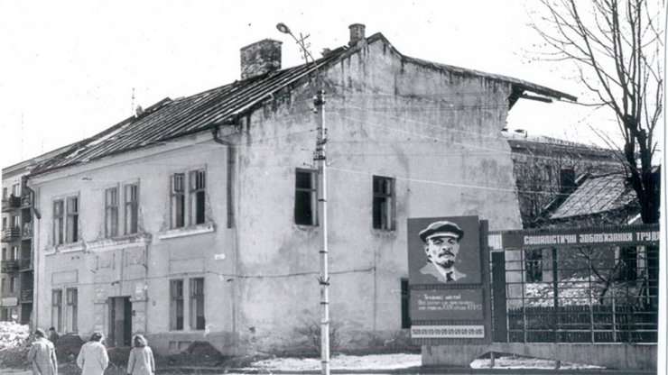 Станиславівські оголошення: медичні трафунки старого міста 8