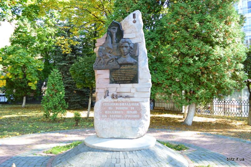 У Франківську вшанували пам'ять Романа Гурика – йому було би 25 2