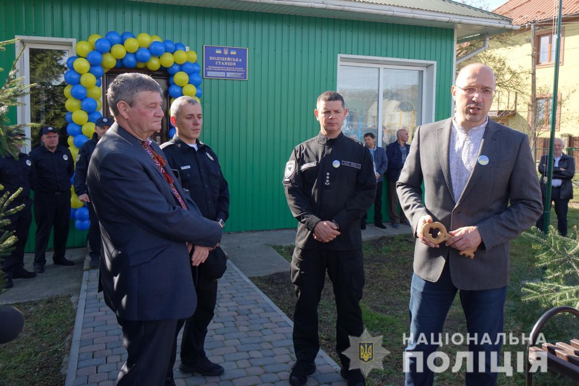 На Прикарпатті відкрили десяту поліцейську станцію 10