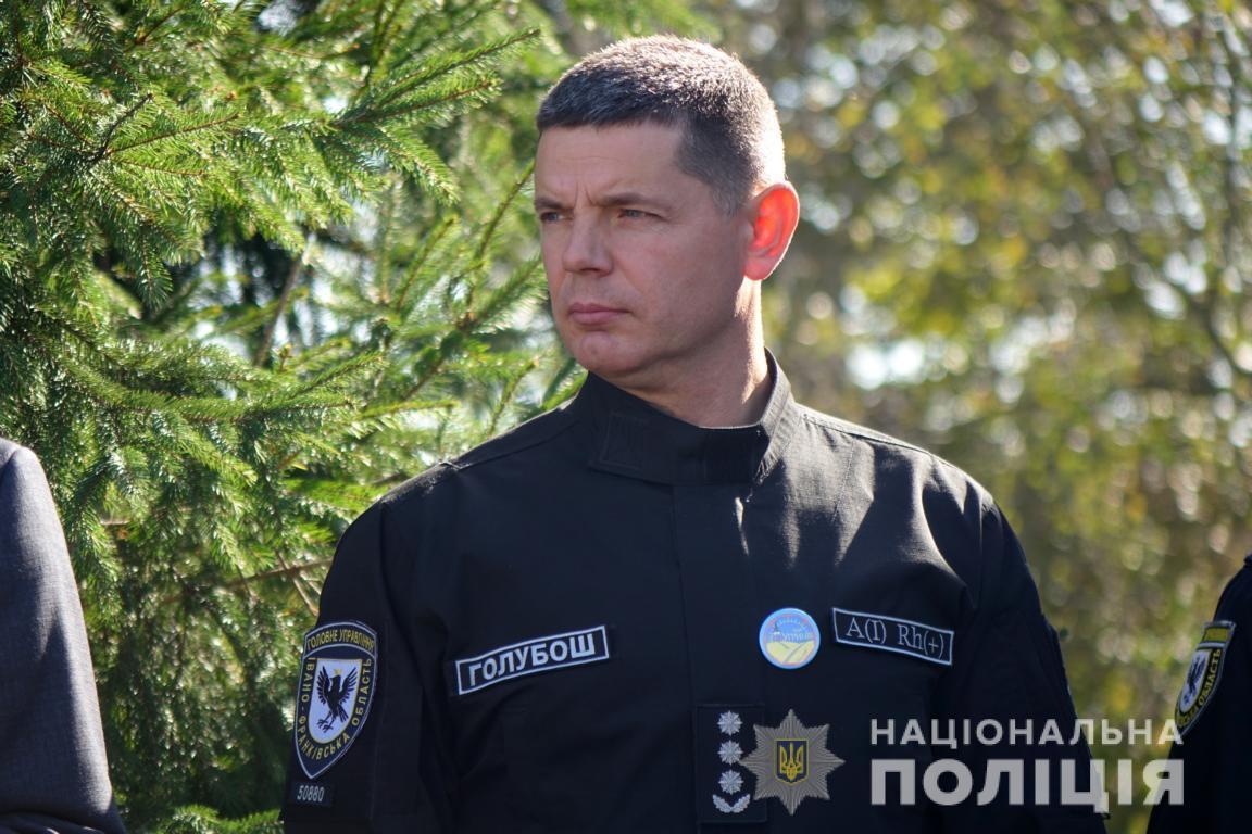 На Прикарпатті відкрили десяту поліцейську станцію 12
