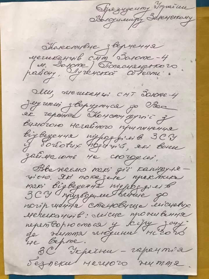 Урядовці Зеленського розповіли прикарпатцям, як перемогти Росію на Донбасі 2