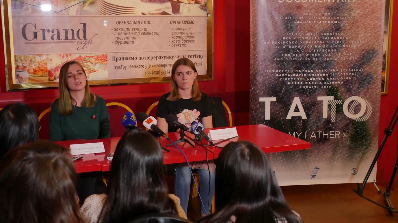 """У Франківську представили фільм """"Тато"""" – про українку, що шукала загиблого на війні батька 6"""