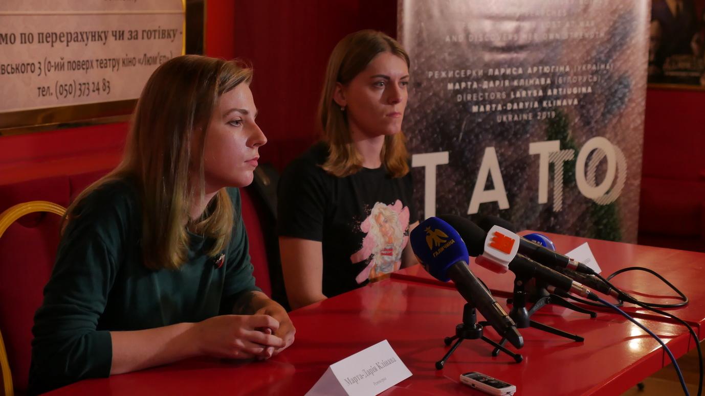 """У Франківську представили фільм """"Тато"""" – про українку, що шукала загиблого на війні батька 8"""