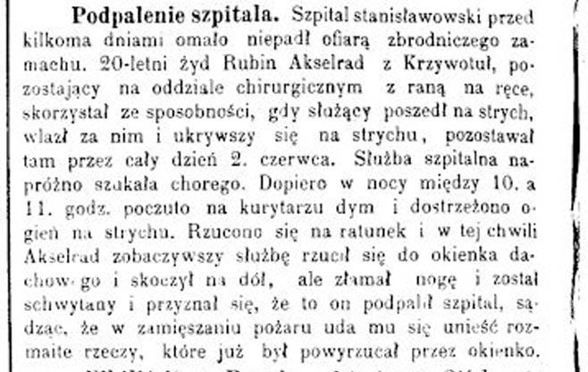 Станиславівські оголошення: медичні трафунки старого міста 4
