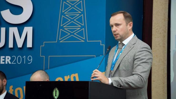 У Києві пройшов П'ятий український газовий форум.