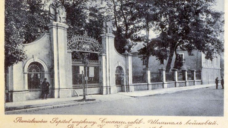 Станиславівські оголошення: медичні трафунки старого міста 6