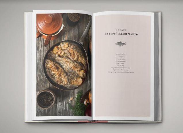 """За мотивами роману """"Фелікс Австрія"""" видають кулінарний записник """"Галицькі смаколики"""" 1"""