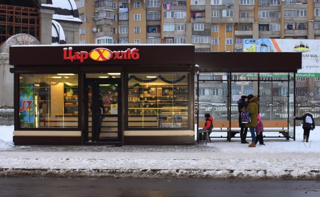 Івано-Франківський хлібокомбінат: шлях до інновацій із збереженням традицій 10