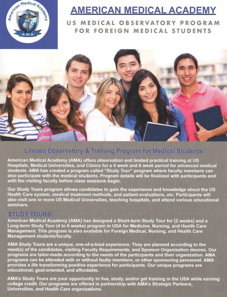 Франківські студенти-медики зможуть проходити стажування у США 2
