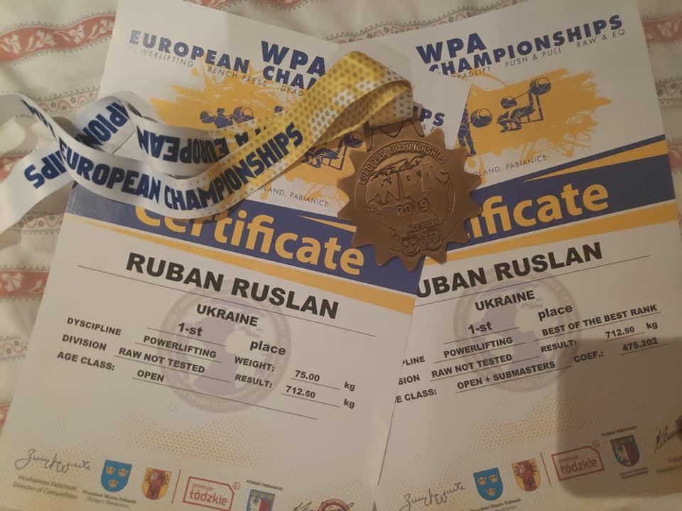 Калушанин здобув звання чемпіона Європи з пауерліфтингу 1