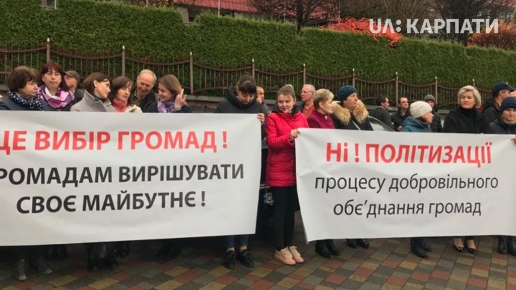 Проти об'єднання з Яремчем вийшли на протест мешканці Ворохти і Татарова 2