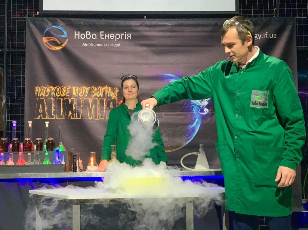 """На День науки в """"Новій енергії"""" влаштували три нові лабораторії і показали шоу 6"""
