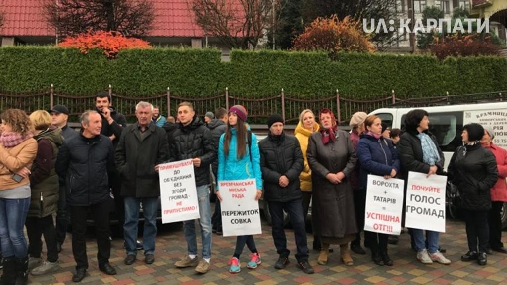 Проти об'єднання з Яремчем вийшли на протест мешканці Ворохти і Татарова 1