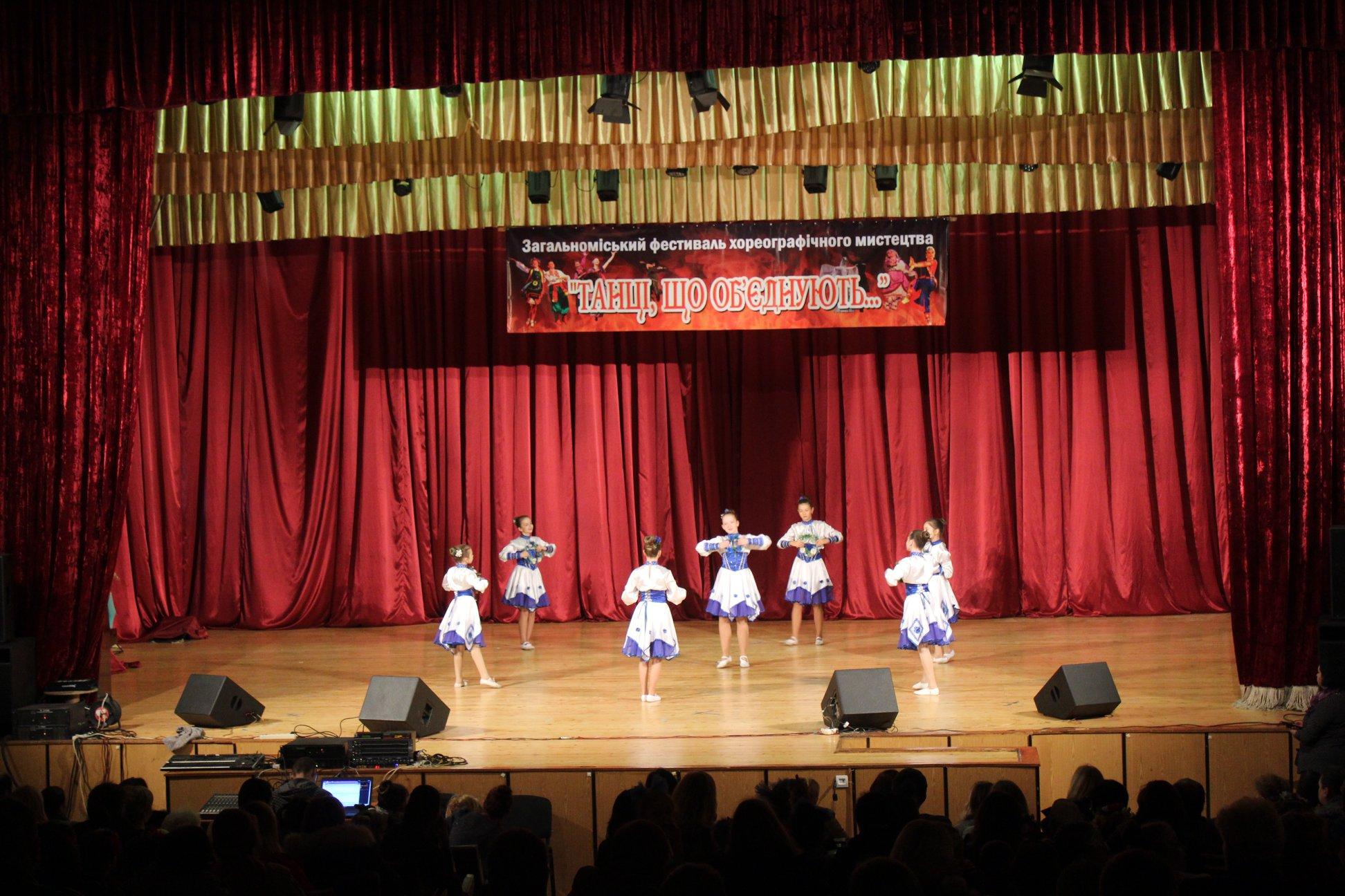 """Франківські школярі показали """"Танці народів світу"""" 2"""