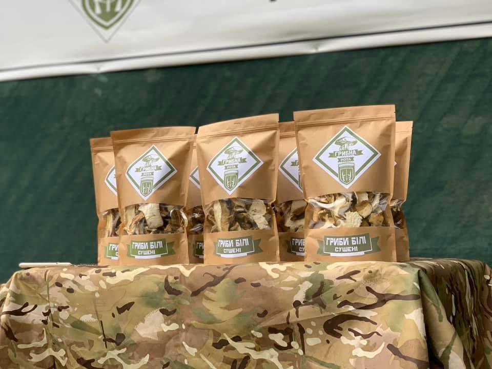 """Миколай """"Грибної роти"""": прикарпатські ветерани пропонують смаколики до різдвяного столу 10"""