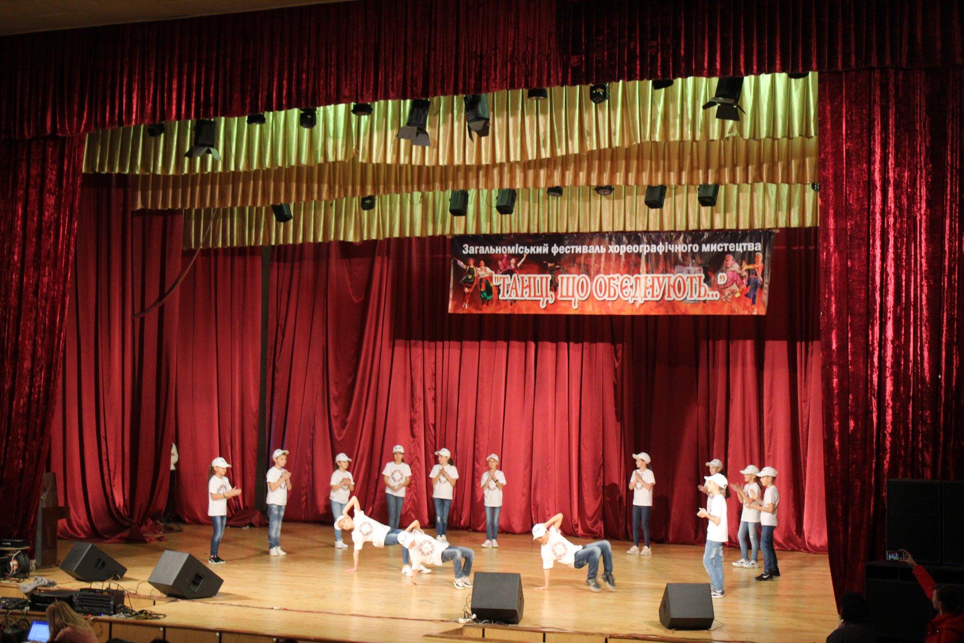 """Франківські школярі показали """"Танці народів світу"""" 4"""