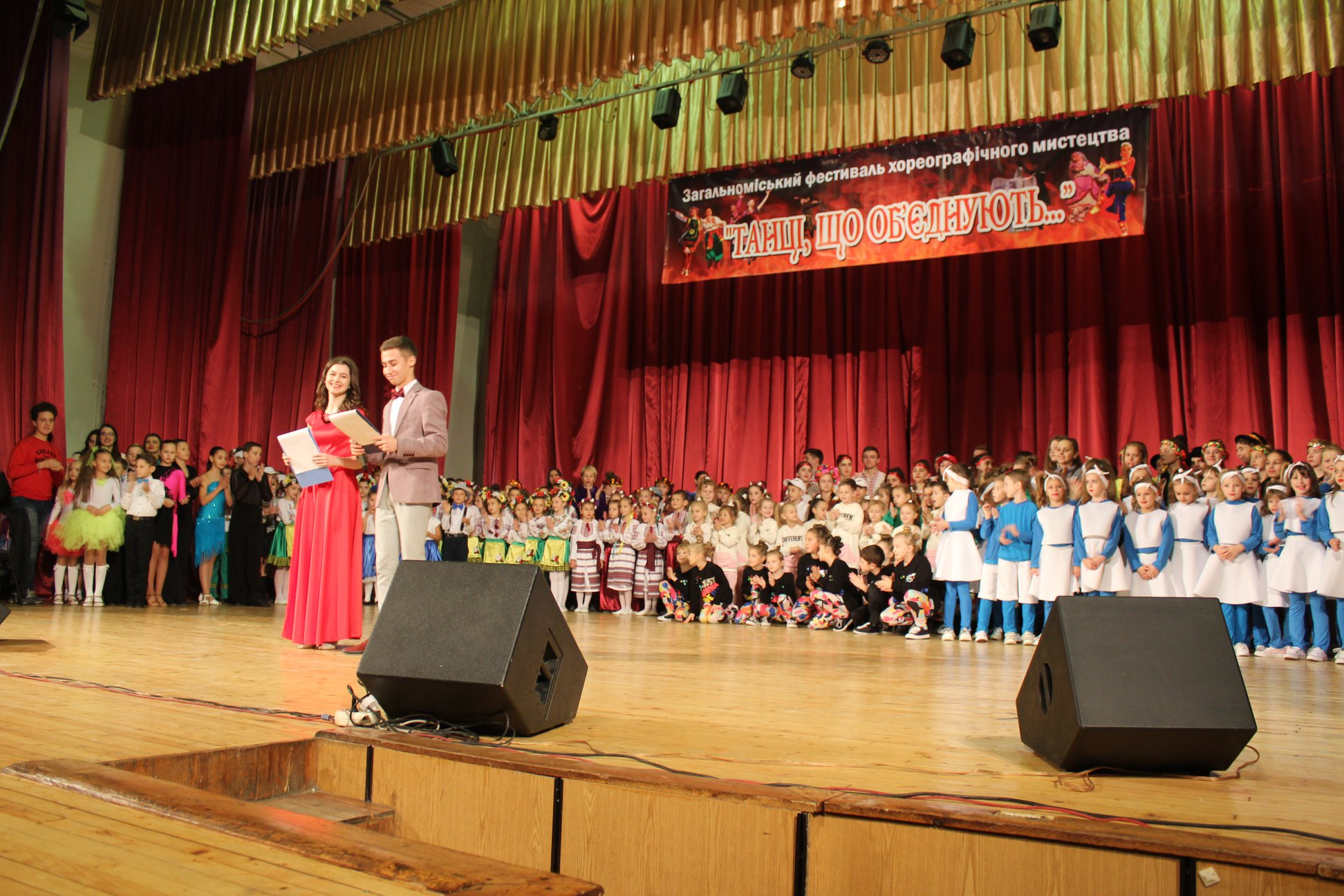"""Франківські школярі показали """"Танці народів світу"""" 8"""