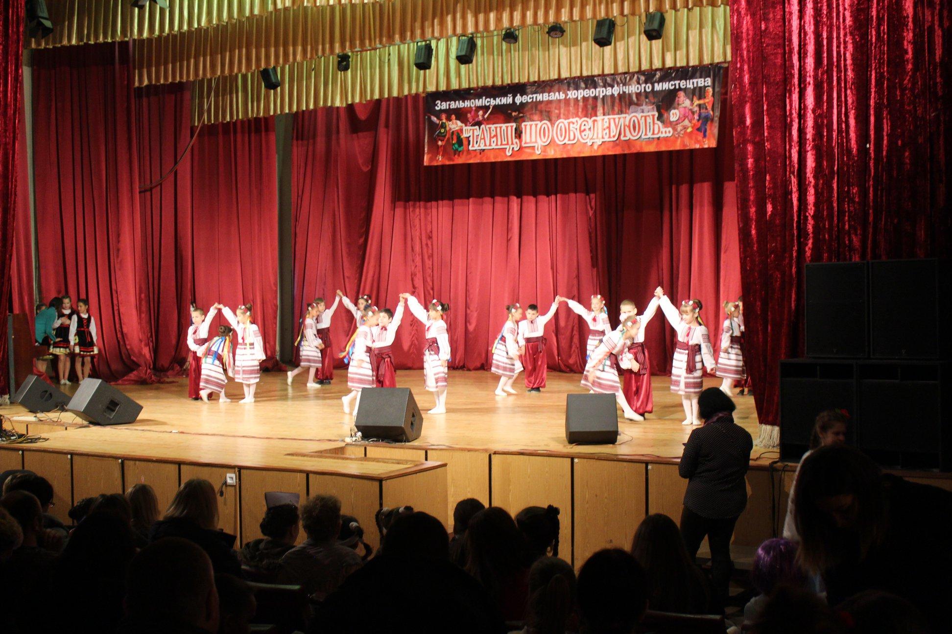 """Франківські школярі показали """"Танці народів світу"""" 10"""