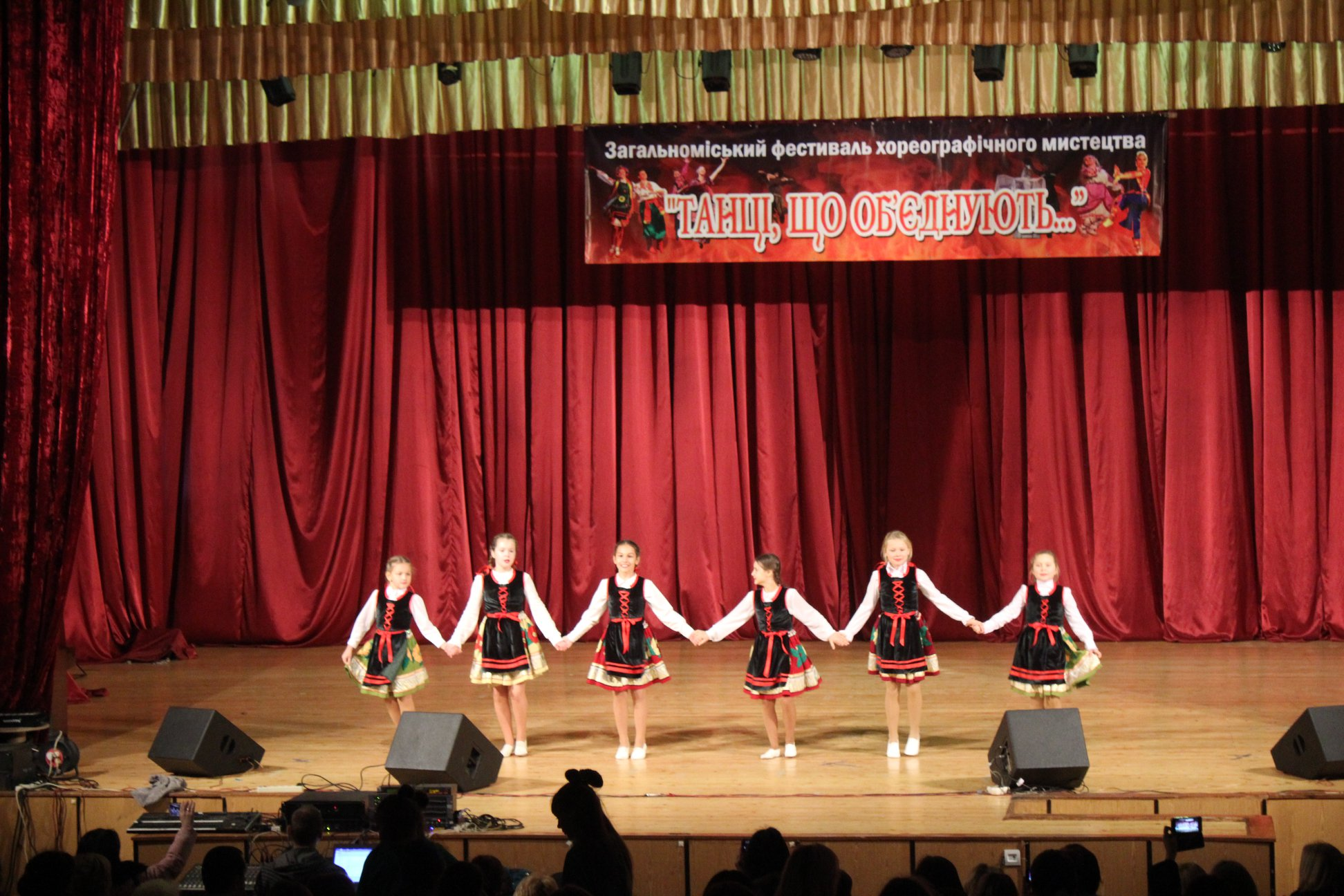 """Франківські школярі показали """"Танці народів світу"""" 12"""