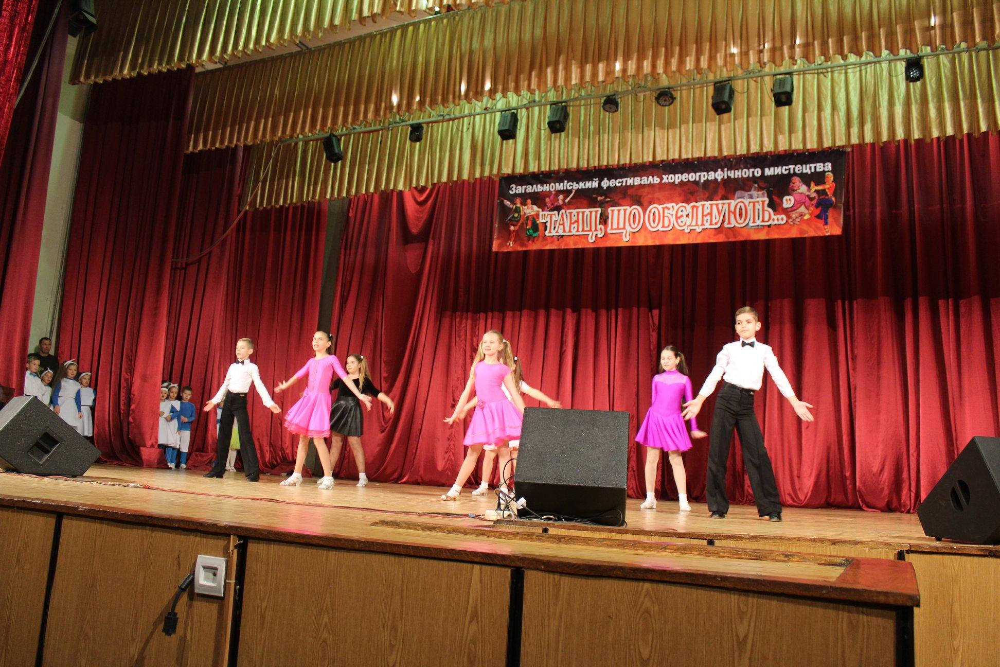 """Франківські школярі показали """"Танці народів світу"""" 14"""
