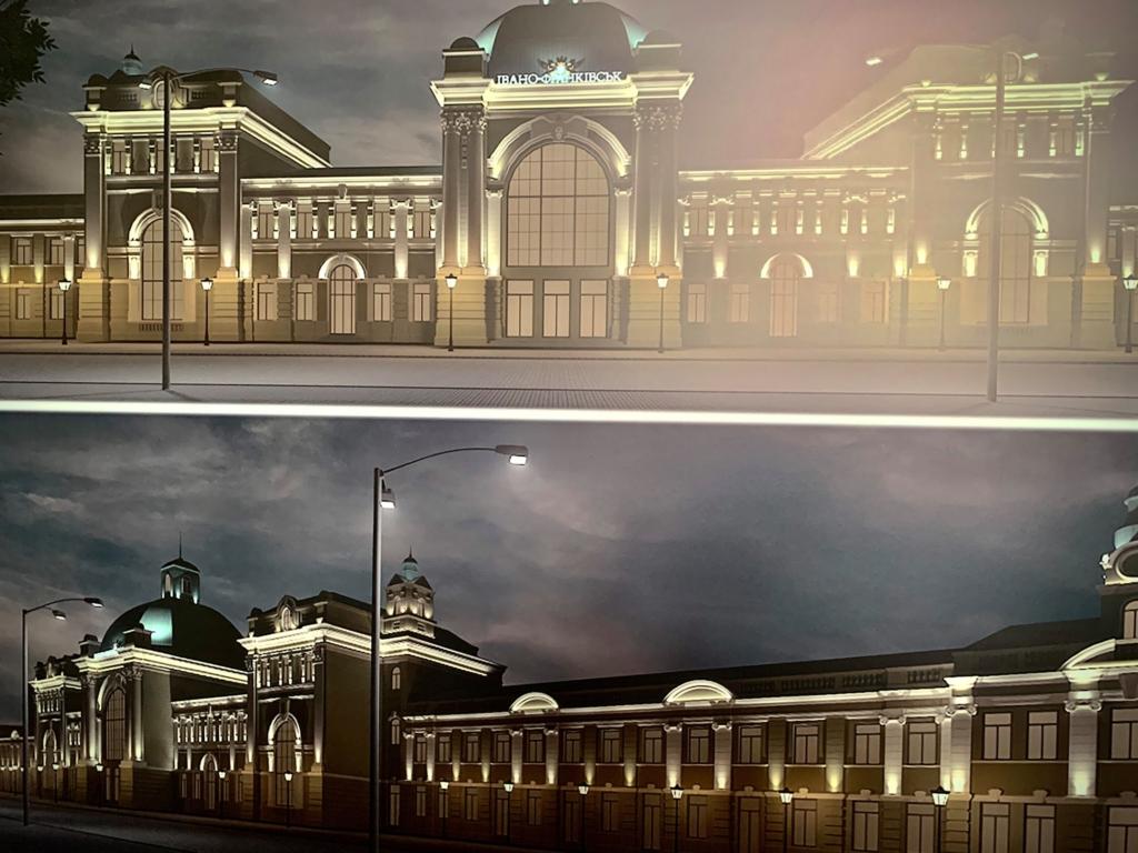У Франківську підсвітять будівлю вокзалу 2