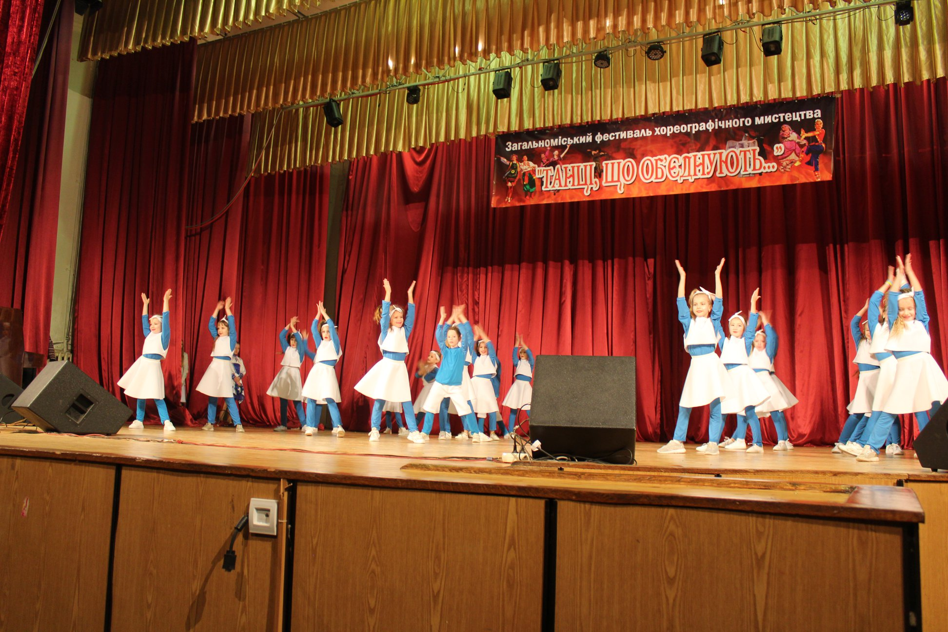 """Франківські школярі показали """"Танці народів світу"""" 16"""