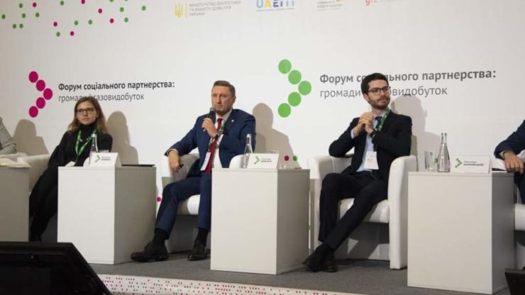 Форум соціального партнерства: громади і газовидобуток