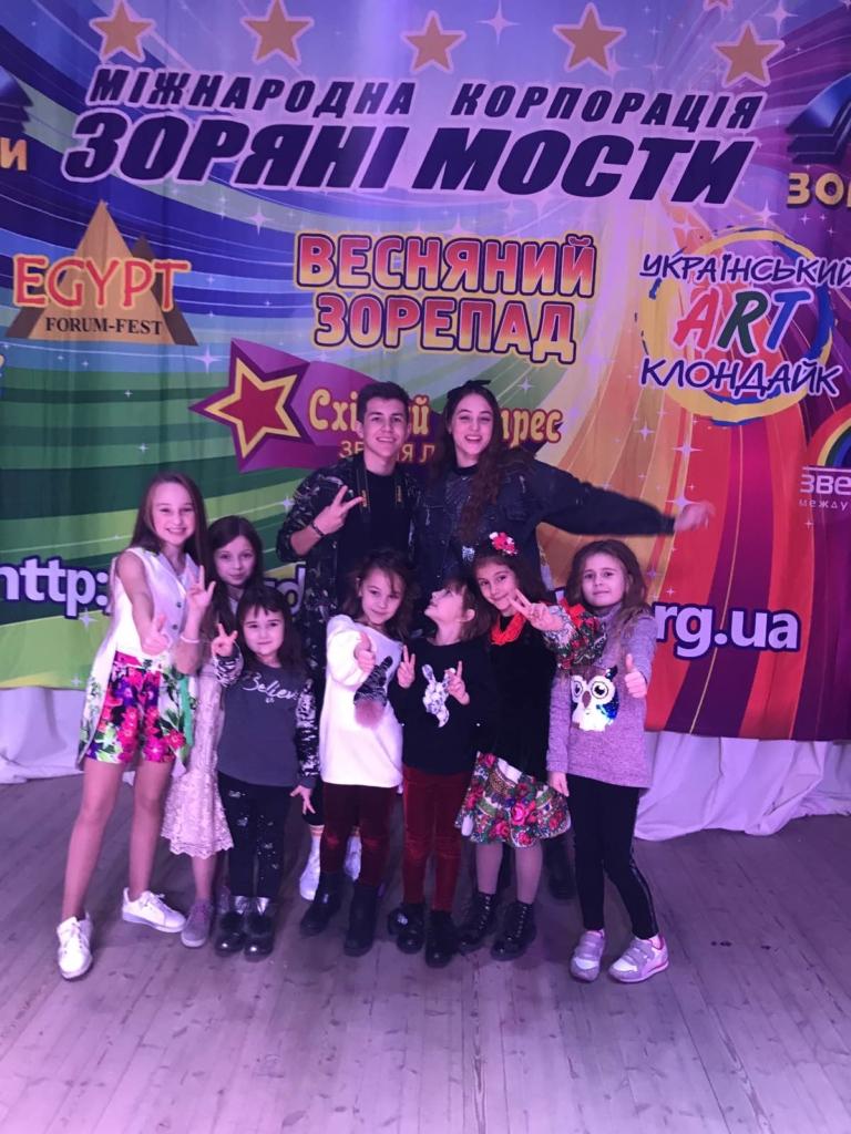 Юні франківці перемогли на Всеукраїнському конкурсі-фестивалі 2