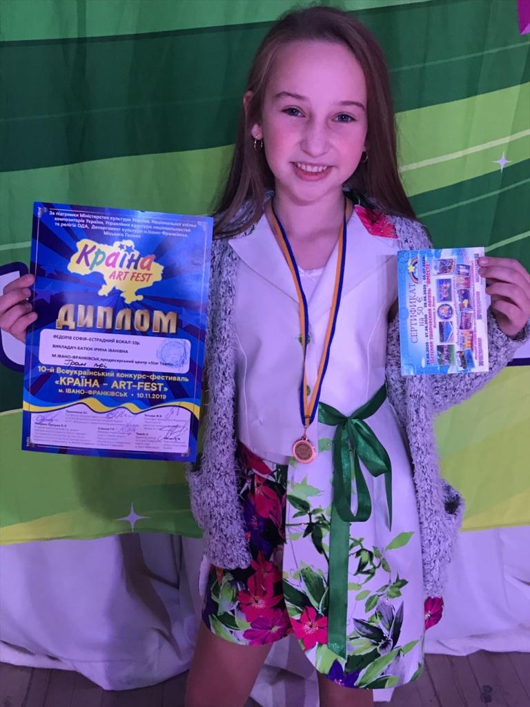 Юні франківці перемогли на Всеукраїнському конкурсі-фестивалі 4