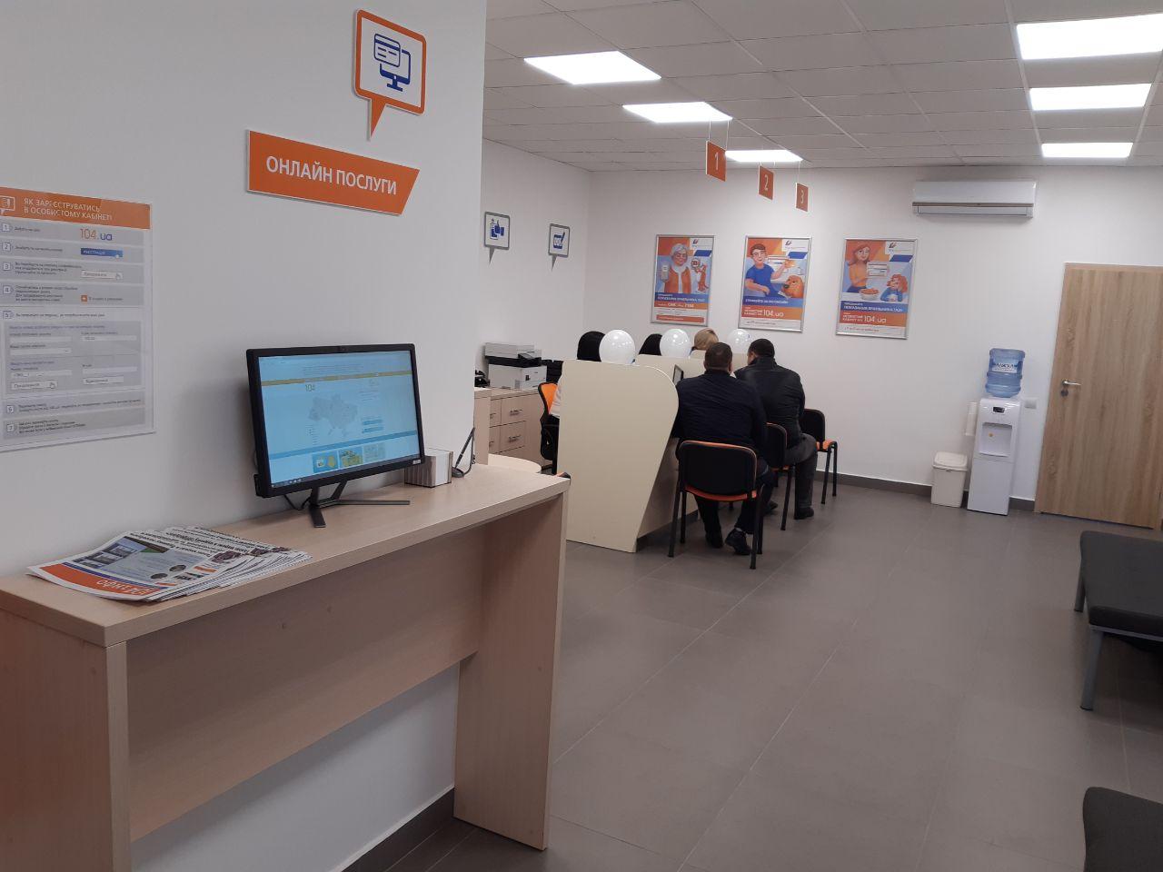 У Снятині газовики відкрили сучасний Центр обслуговування клієнтів 4