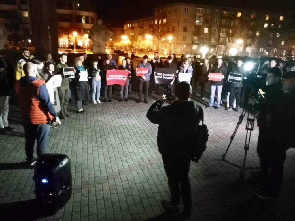 Франківці вийшли на акцію з вимогою покарати замовників вбивства Катерини Гандзюк 2