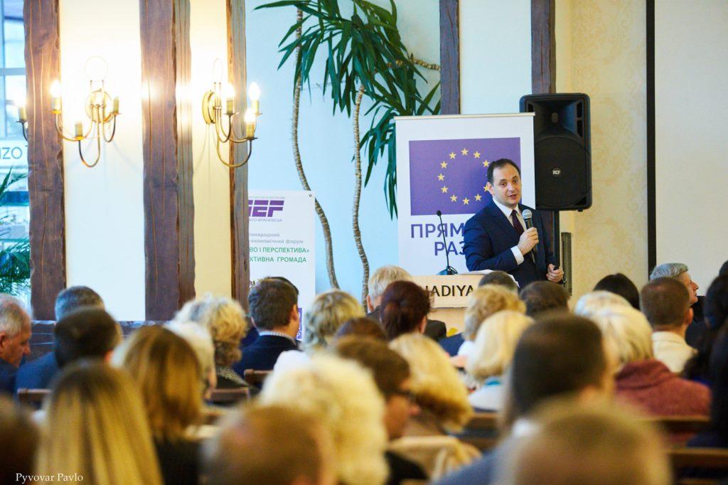 На міжнародному форумі у Франківську розповіли, як відшкодувати витрати на модернізацію будинків 1