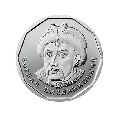 В Україні в обіг пішла монета 5 гривень та оновлена банкнота 50 гривень 8