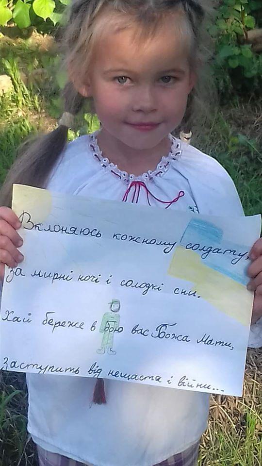 """На Косівщині збирають подарунки """"від Миколая"""" в зону війни 2"""