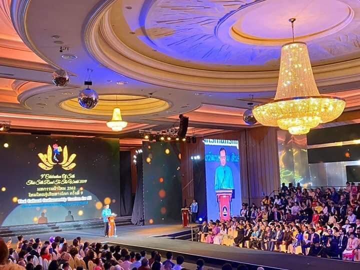 Франківська дизайнерка представила Україну на королівських урочистостях в Таїланді 2