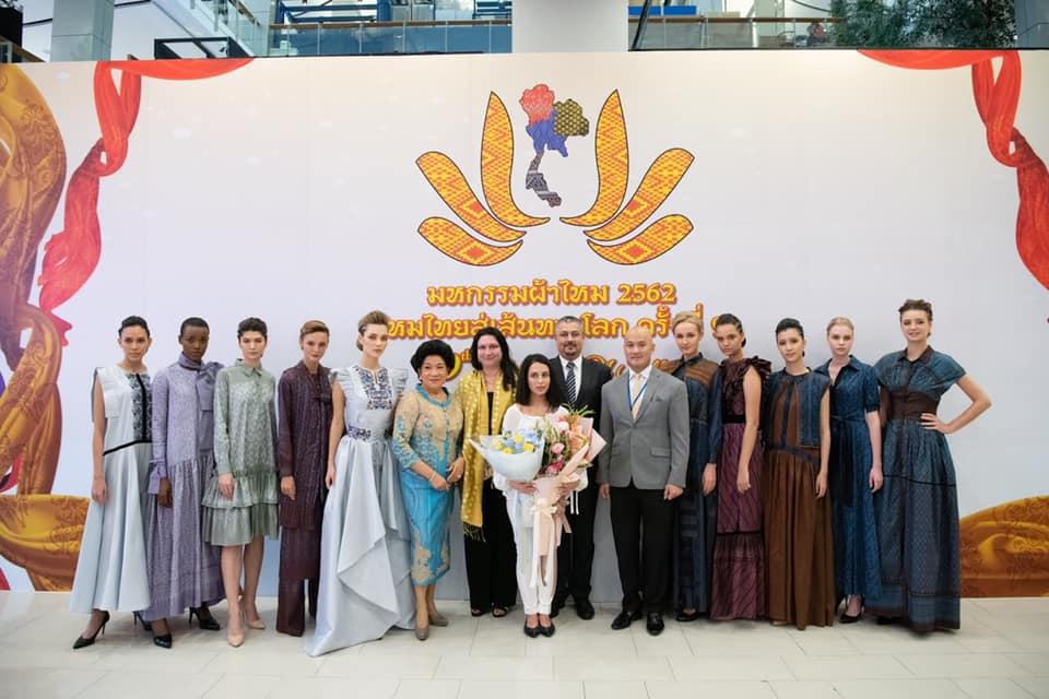 Франківська дизайнерка представила Україну на королівських урочистостях в Таїланді 26