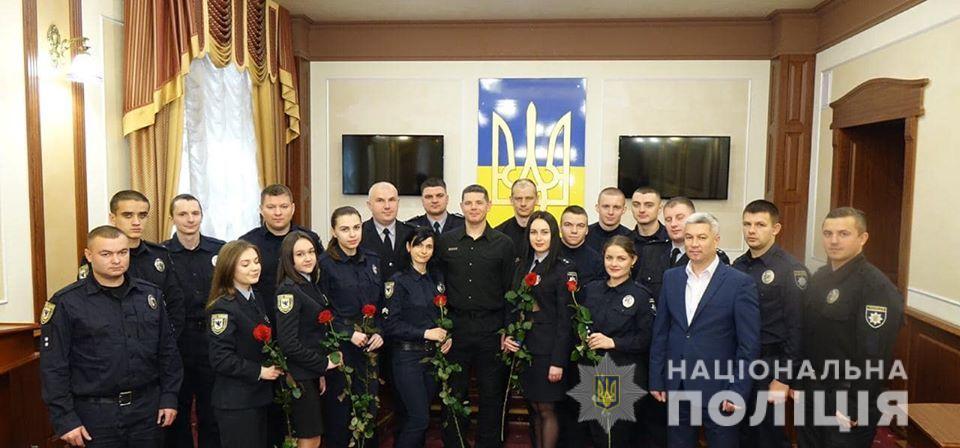 Поліцейським Івано-Франківщини присвоїли спеціальні звання 2