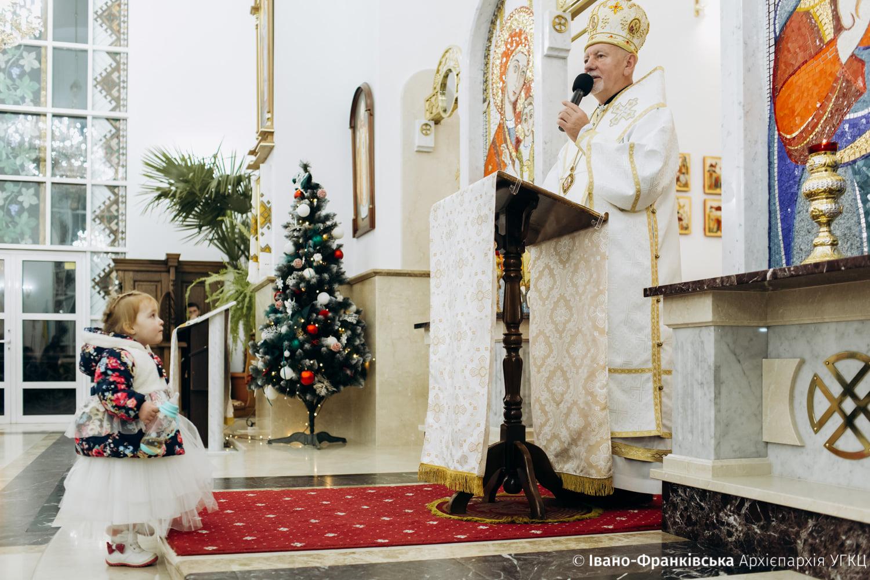 У Містечку милосердя святого Миколая відзначили ювілей 2