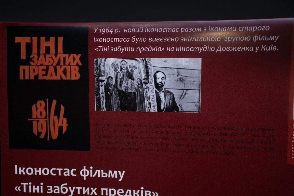 Франківцям показали легендарну ікону з фільму «Тіні забутих предків» 10