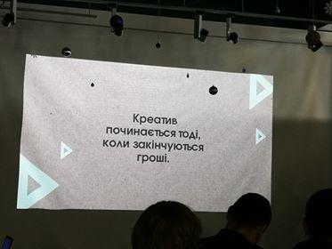 Креатив без грошей: відзвітував комунальний департамент Франківська 2
